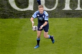 15.04.17 Cardiff Blues v Ospreys - Judgement Day - Gareth Anscombe of Cardiff Blues on the attack